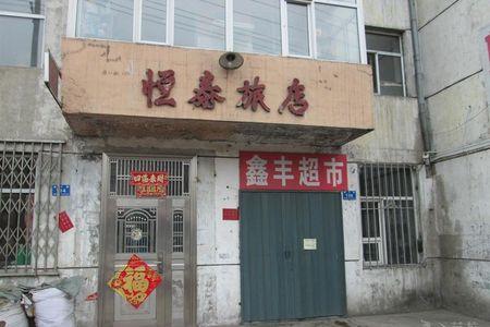 黑龙江旅游 哈尔滨旅游 木兰县旅游 木兰县香磨山风景区旅游   最佳