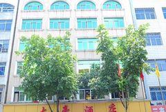 龙岩大豪酒店