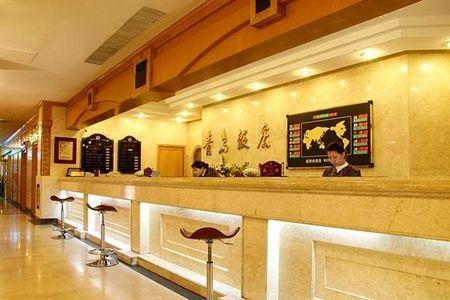 【青岛饭店】地址:市南区香港中路66号