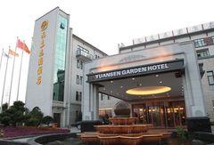 舟山元森花园酒店