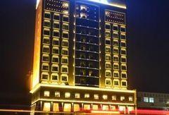 济宁凯赛国际酒店